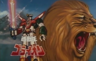 [Anni 80] Golion the King of the beast (1981)