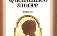 Quell'antico amore